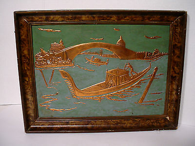 c Very KQQL Rare Antique Hand Tooled Hammered Chinese River Scene Copper Picture