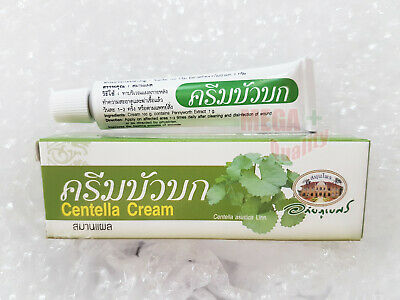 Centella Cream Heal Wounds Prevent Less Scars Minimize Reduce Stretch Marks 10g