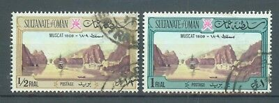 Oman 1972 1/2r and 1r sg.156-7 used