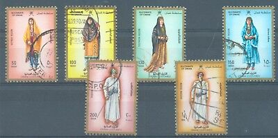 Oman 1989 Costumes 6 values to 1/4r used