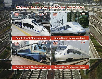Madagascar 2018 CTO Chinese High-Speed Trains 4v M/S Railways Rail Stamps