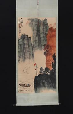 Fine Chinese Hand-painting Painting Scroll Qian Songyan Marked- three gorges