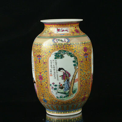 China Porcelain Hand-Painted Four Beaut Girl  Vase Mark As The Qianlong Period