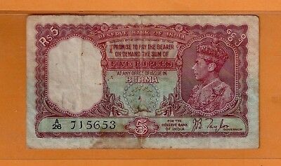 ***    Old Reserve Bank Of India  5  Rupees   ****