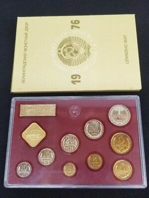 1976 9-COIN LENINGRAD MINT SET OF COINS OF THE USSR - w BOX