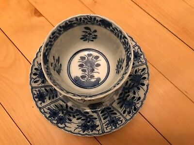 Antique Chinese Qing Dynasty porcelain cup and saucer with Kang Xi mark