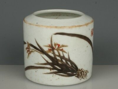 Chinese Exquisite Handmade Floral poetry pattern porcelain pot