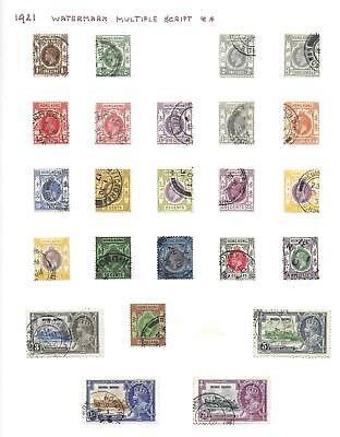 Hong Kong stamps 1921 Collection of 24 stamps HIGH VALUE!