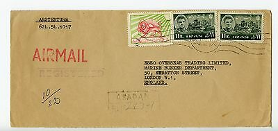 Middle East 1954 registered commercial cover Abadan to GB (M496)