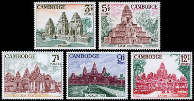 Cambodia Scott 152-156 (1966) Mint NH VF Complete Set C