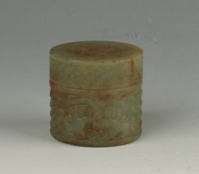Chinese Exquisite Hand-carved beast Carving Hetian jade box