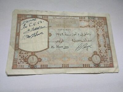 1949 Syria 1 Livre Pound Rare Note Banknote Currency