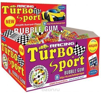 TURBO gum Assorted 2017 FRESH! Mix bubble chewing gum - 100 PCS / sealed box
