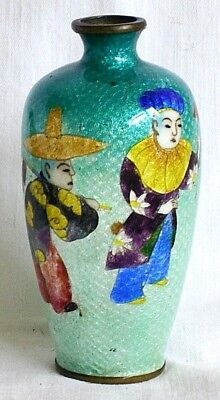 C19Th Japanese Cloisonne Vase With Figures