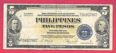 Philippines ND (1944) 5 Pesos Victory Note P-96