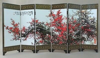 Imitation of Ancient Chinese Small Screen Bao Chun Tu (Brand New) Collectable