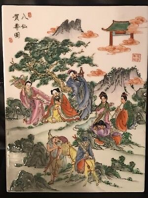 Antique Chinese Famille Rose Porcelain Plaque Large Scene Marked