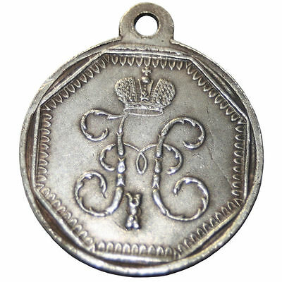 """A300-15) Orden Medaille  """" Due Diligence """" SCHWERMETALL !! Order Medal Badge Pin"""