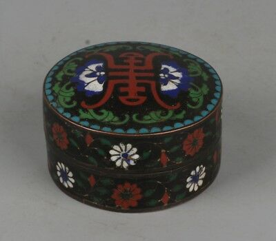 Chinese Exquisite Handmade 寿 word flowers pattern copper Cloisonne box
