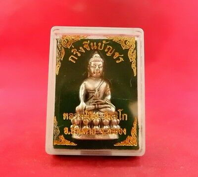 Phra Kring Chinnabanchon, By LP TIM Silver Plated A.D.1974 Thai Amulet #2