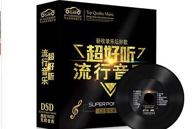 2018 Chinese Mandarin list of pop songs  famous music LP CD collection   10 CDS