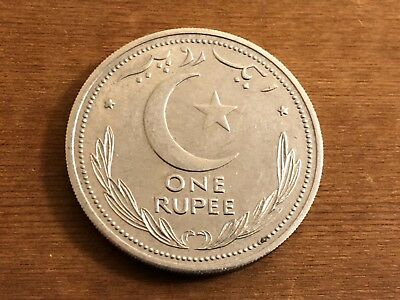 1948 Pakistan One Rupee