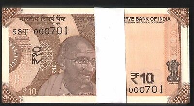 Rs 10 /-  LOW  SOLID  NUMBER  000701 - 800  SERIAL  PACKET  YEAR  GEM  UNC