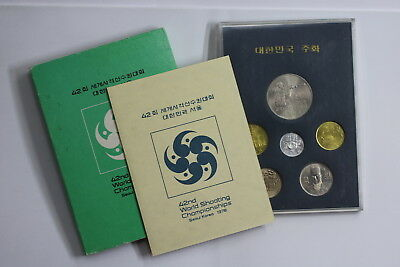 Korea 1978 Shooting Championship Coin Set A92 Rcg5