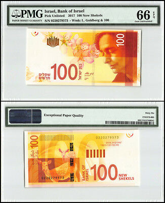 Israel 100 New Shekels, 2017, P-NEW, Book, Blossoms, Group of Gazelles, PMG 66