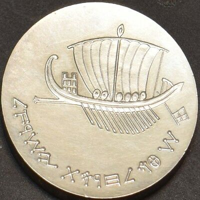 Israel Ship 1963 Seafaring Proof 5 Lirot Silver Coin-Rare-Usa Only Shipping