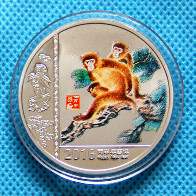 Exquisite 2016 Chinese Year of the Monkey Zodiac Pattern Silver Coins—— A011