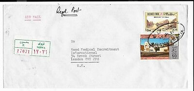 Oman Registered Cover To Uk 26.4.1981