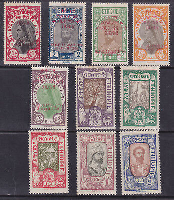 Ethiopia - Lovely Lot Of 10 Early Mint Stamps - Cat ???