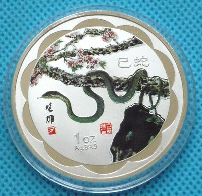 Exquisite 2013 Chinese Lunar Zodiac Year of the Snake Colored Silver Coin