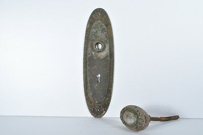Antique Brass Fancy Oval Door Knob And Matching Large Backplate Vintage