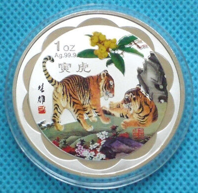 Exquisite 2010 Chinese Lunar Zodiac Year of the Tiger Colored Silver Coin