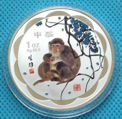 Exquisite 2016 Chinese Lunar Zodiac Year of the Monkey Colored Silver Coin