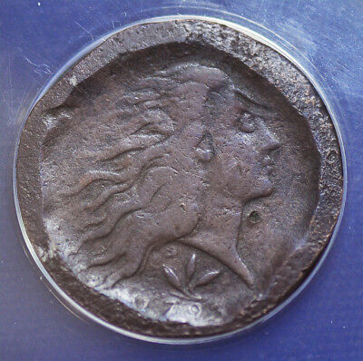 1793 Flowing Hair Large 1c Full Date Wreath S-9 Vine/Bars ANACS Genuine Damaged