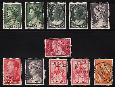 Greece 1956 & 1957 Greek Kings and Queens (11 stamps)