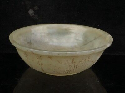 Chinese Exquisite Hand-carved Ancient poetry flowers Carving Hetian jade bowl