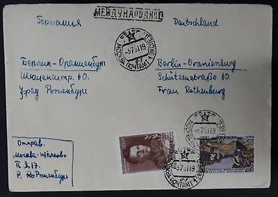 RARE 1951 Soviet Union Cover ties 2 stamps canc Moscow to Berlin Germany