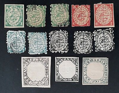 RARE 1884 - India (Bhopal State) lot of 13 Postage Stamps Mint & Used
