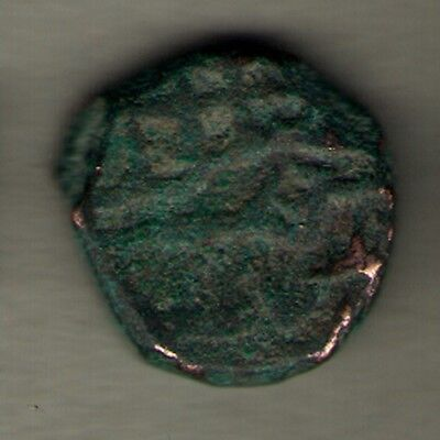 Kashmir-1846-1925 Ad-Ruled By Dogra Rajas-1/2 Paisa-Copper Coin-Ex Rarest Coin