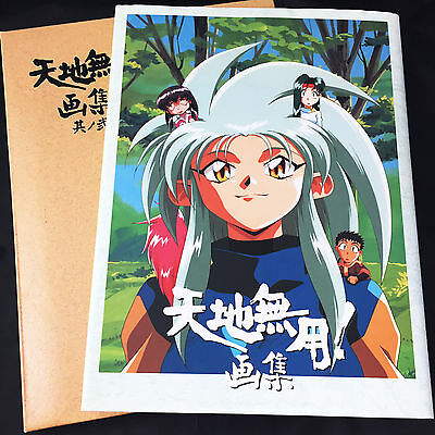 TENCHI MUYO! Illustrations Vol.2 w/Poster /Japanese Anime Art Book Free Shipping