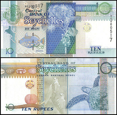 Seychelles 10 Rupees Banknote, 1998, P-36b, UNC, Turtle, Low Serial # AG000517