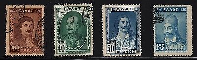 1930 Greece 100th Anniversary of Independence (4 stamps) Used