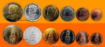 2018 Thailand P-New Set of 6 Coins the First Series 17 of King Vajiralongkorn
