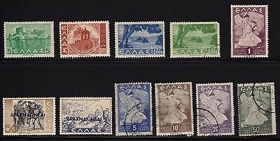 Greece 1943 - 1945, 11 used stamps