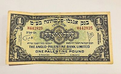 The Anglo-Palestine Bank Limited - 1 Palestine Pounds Note VF Israel