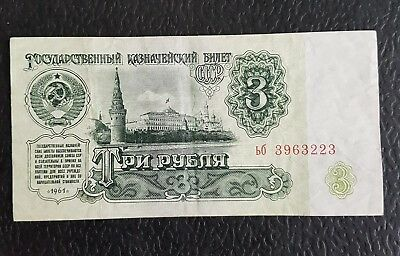 3 ROUBLES1961 VF  Pic 223